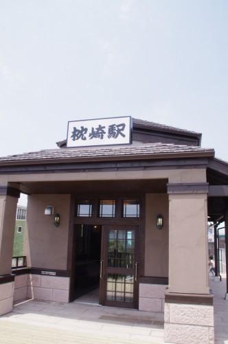 枕崎駅入口のほうから見た裏のほう