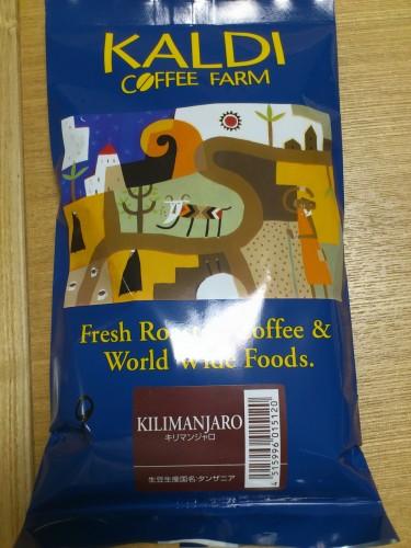 カルディコーヒー キリマンジャロ